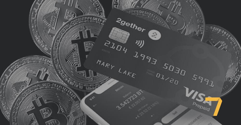 """2gether, el """"banco del futuro"""" que quiere revolucionar el sector bancario"""