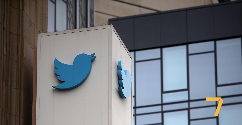 Twitter entraría al juego del ecommerce en 2021