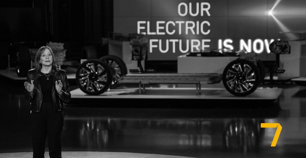 General Motors firma alianza con AT&T para implementar 5G en sus vehículos